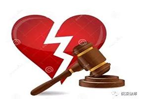 凯亚律师带你了解离婚诉讼何时会被调解